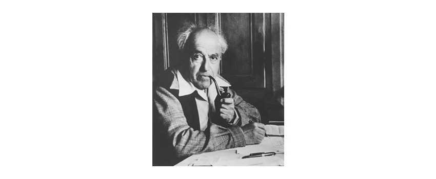 Cello Compositions of Ernest Bloch | Animato Strings