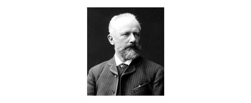 Violin Compositions of Pyotr Ilyich Tchaikovsky |Animato Strings